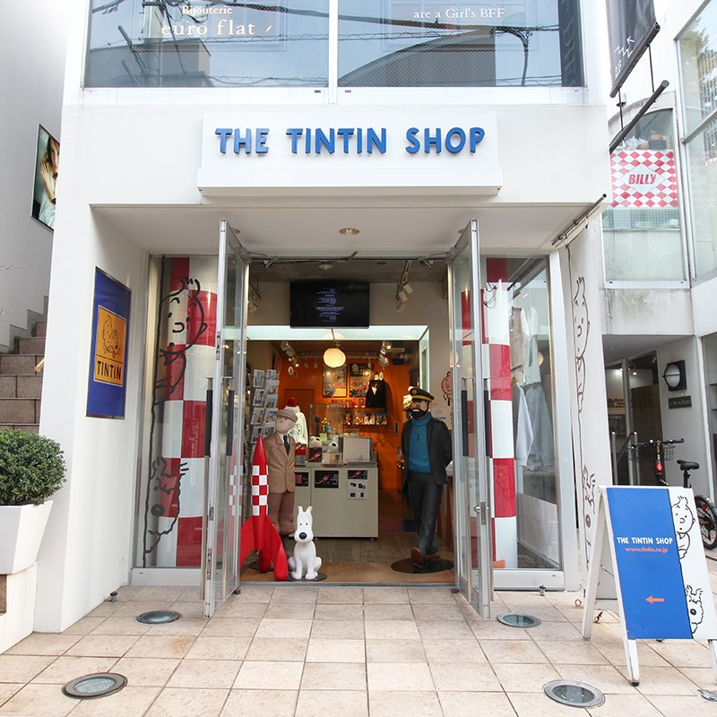 The TinTin Shop Tokyo