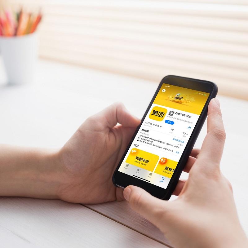 Meituan & Dianping App