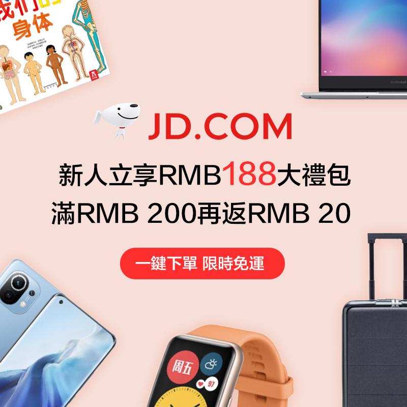 JD.com (Hong Kong and...