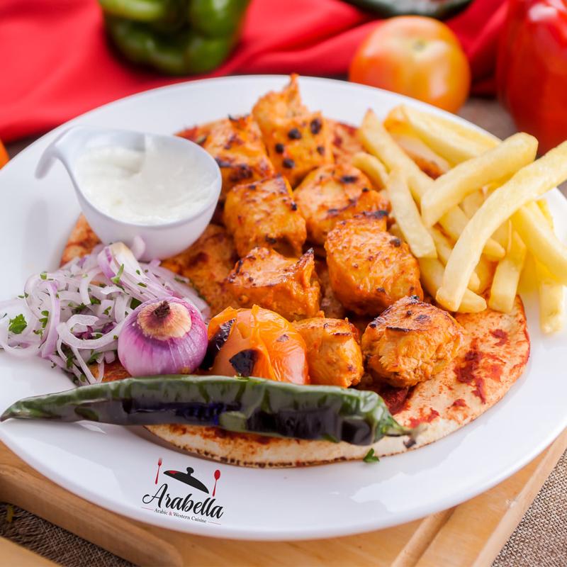 Arabella Restaurant