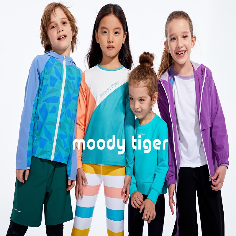 Moody Tiger