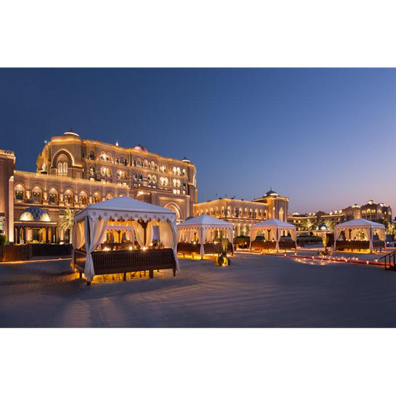 Emirates Palace Abu Dhabi...