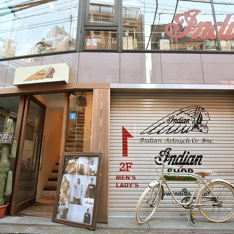 Indian Tokyo
