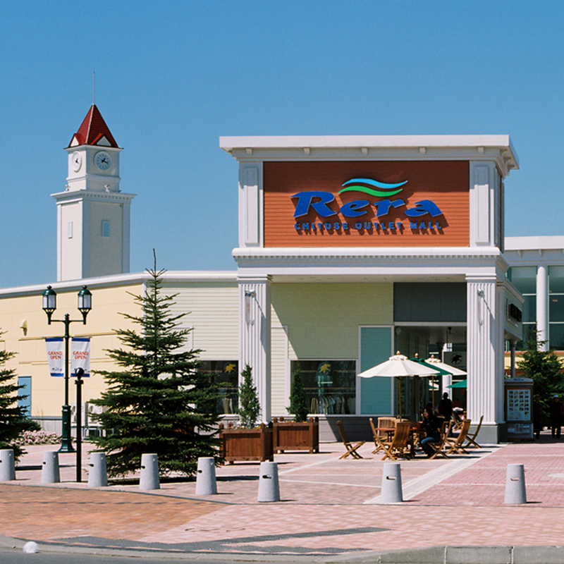Rera (Chitose Outlet Mall)