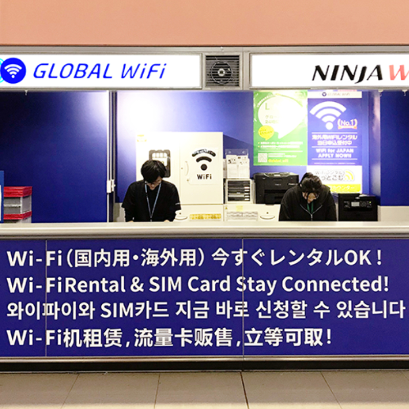 Ninja WiFi
